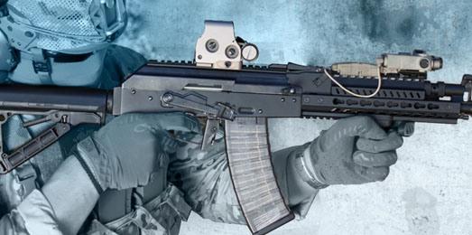 Replicas Tipo Rifle